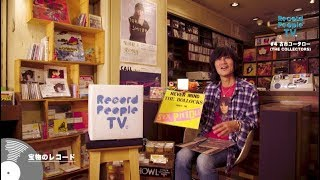 Record People TV -古市コータロー(THE COLLECTORS) -