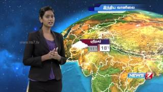 Weather Forecast | 04.05.2016 | News7 Tamil
