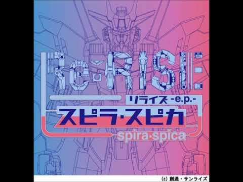 Spira Spica ReRise Op Song