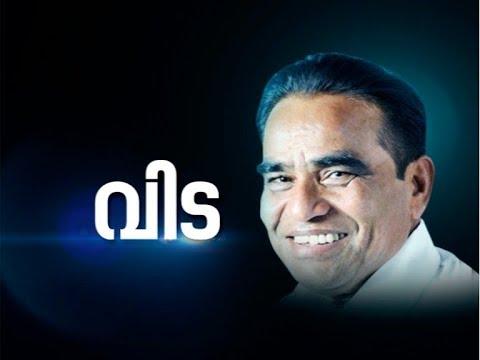 Manjeshwaram MLA PB Abdul Razak dies at 63