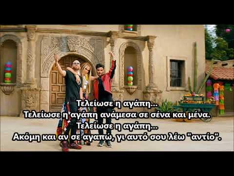Se Acabó el Amor, Letra (Greek Subs) Jennifer Lopez, Abraham Mateo , Yandel,