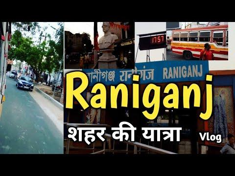 Raniganj West Bengal Travel | Coal City of West Bengal