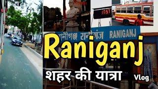 Raniganj West Bengal Travel #raniganj#raniganjwestbengal#vlog#asansol