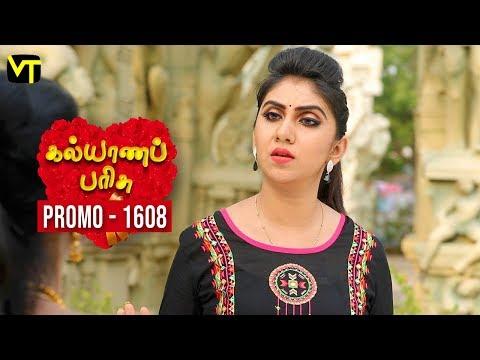 Kalyanaparisu Tamil Serial - கல்யாணபரிசு   Episode 1608 - Promo   16 June 2019   Sun TV Serials