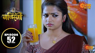 Nandini - Episode 52 | 18th Oct 2019 | Sun Bangla TV Serial | Bengali Serial