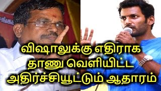 Kalaipuli S. Thanu Revelved Biggest Secret Of #Vishal | Producer Council Election | THI CINEMAS