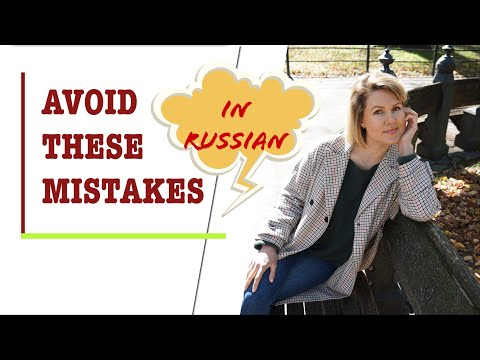 MISTAKES in Russian you should avoid!