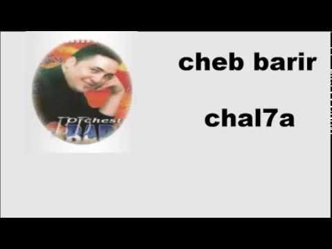 cheb barir