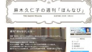 きつネ工房 http://www6.ocn.ne.jp/~tataosan/ 初詣は明治から 鉄道が敷...
