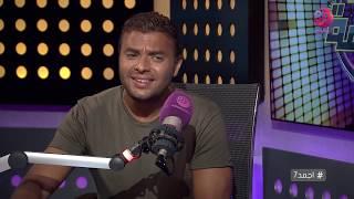 #أجمد7 | رامي صبري يغني أغنية