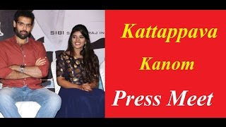 kattappava kanom press meet full video   sibiraj   aishwarya rajesh