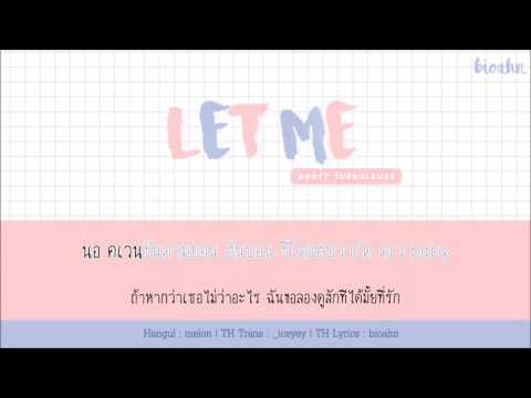 [Karaoke/Thai sub] Let me - GOT7