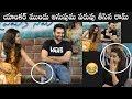 Hero Ram MOST Hilarious Comments On Anupama | Hello Guru Premakosame Interview | Telugu Varthalu