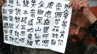 Ya Binn Zai Lin Xia Ai Sen Bahn
