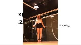 [엣지있는 클러버되기 시즌2] 일렉트로닉 클럽댄스 ver. #Redfoo-Juicy wiggle
