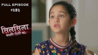 Silsila Badalte Rishton Ka - 3rd December 2018 - सिलसिला बदलते रिश्तों का  - Full Episode