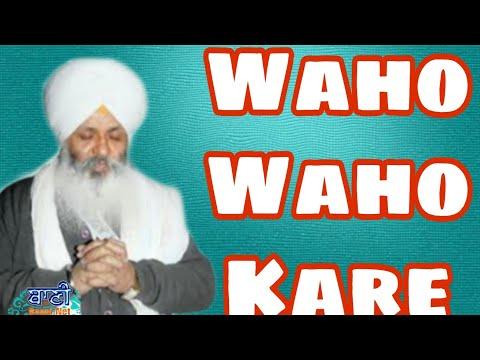 D-Live-Now-Bhai-Guriqbal-Singh-Bibi-Kaulan-Wale-From-Amritsar-15-Sept-2020