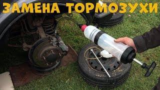 Ауыстыру (прокачка) тежегіш сұйықтық Lada 4x4 / Нива