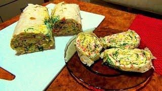 Рулет из лаваша - мировая закуска. Быстро, вкусно, питательно.Быстрые и простые рецепты для дома