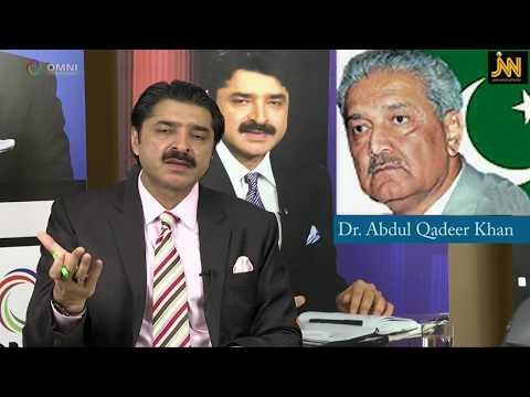 The Israr Kasana Show (TIKS) Sensational talk with renowned nuclear scientist DR. ABDUL QADEER KHAN