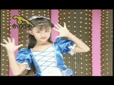 Crystal Ong 王雪晶 - 泥娃娃 Ni Wa Wa (中國DVD版 - HD)