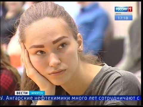 День карьеры  48 компаний России представили в Иркутске программы карьерного роста длястудентов