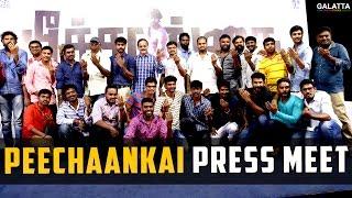 Peechaankai Press Meet