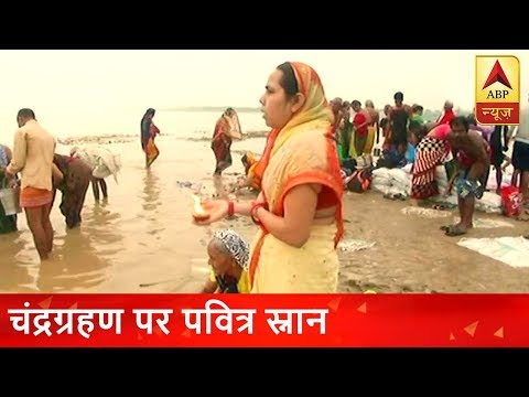 Devotees in Varanasi and Allahabad take holy dip in Ganga river after Lunar eclipse