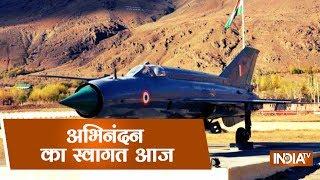Indian Air Force Officials, BSF IG Reach Attari-Wagah Border To Receive Abhinandan Varthaman