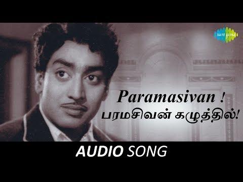 Suryakanthi | Paramasivan song