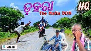 Dahara New Sambalpuri HD Comedy Video 2017 (RKMedia)