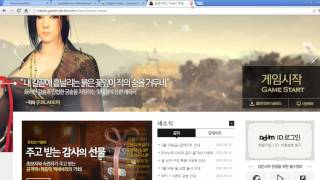 Guide: How to Install Black Desert and English Patch