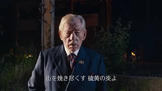 ナショナル・シアター・ライブ2019「リア王」予告編