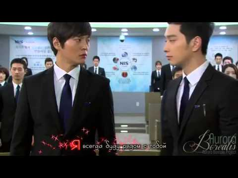 Junho -- Path Towards You (Feat. Taecyeon) [7th Level Civil Servant OST] (рус.саб)