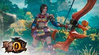 Monster Hunter Online (怪物猎人Online) - Low Level Bow Gameplay - Cutscenes - CN