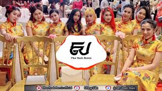 បទល្បីនៅ Tik Tok, Adele - Rolling In The Deep, Remix 2019  Mrr Dii Zer ft Mee Reak Remix official