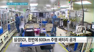 전기차 시장 급속 팽창한다…한국 기업들 3세대 배터리 개발에 올인