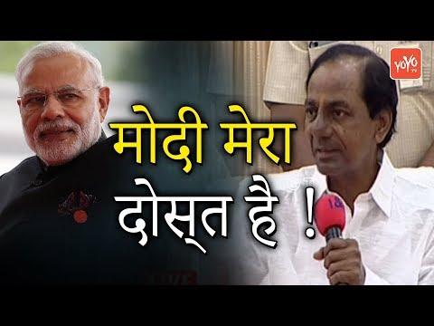 In Hindi: CM