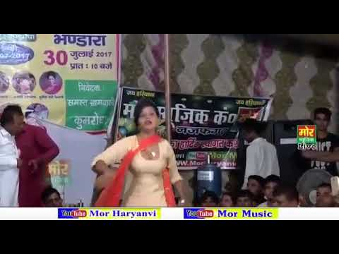 Mera Budha Balam Kare Chedkhani Meri Chadti Jawani Mange Pani Pani Haryana. Lovkush Kumar. DJ