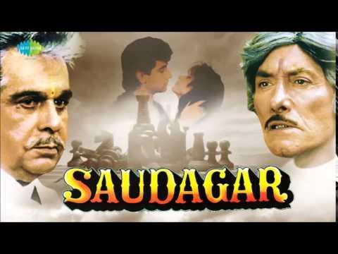 Saudagar Theme Music - Saudagar [1991]  -  Laxmikant-Pyarelal