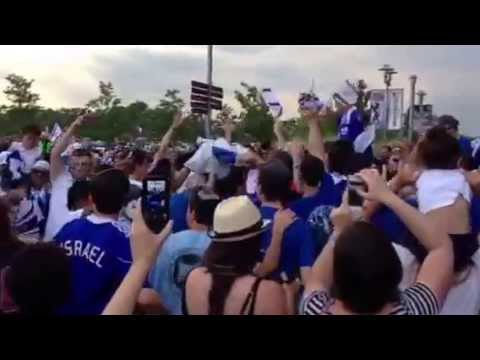 Israel Honduras Post Game Celebration ישראל הונדורס 0--2