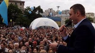 Кличко перепутал гимн Киева с гимном Украины !