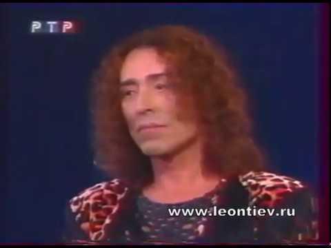 Валерий Леонтьев. Творческий вечер Игоря Крутого (1998г.) | Музыкальный ринг