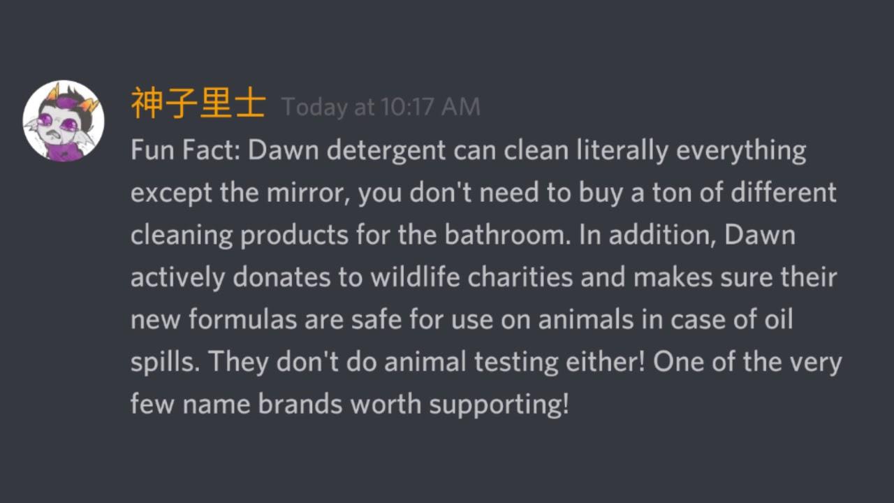 Brands On Discord