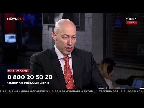 Дмитрий Гордон: Гордон о том, почему ФСБ пошла на устранение Скрипаля перед выборами президента России