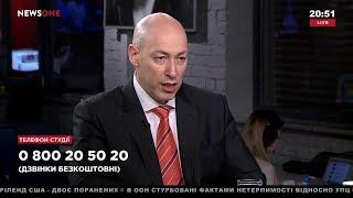 Гордон о том, почему ФСБ пошла на устранение Скрипаля перед выборами президента России
