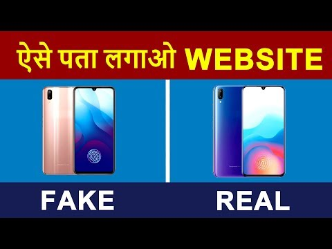 How To Check Fake or Real Website ? | Tips to identify FAKE Websites in HINDI |Step by Step