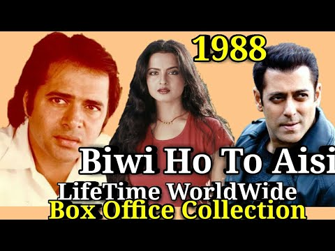 BIWI HO TO AISI 1988 Bollywood Movie LifeTime WorldWide Box Office Collections Rating Cast Songs
