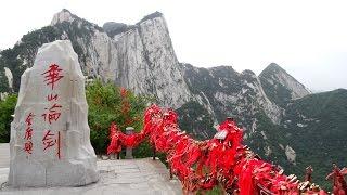 Climbing Hua Shan, World's Deadliest Hike, China (May 13th 2016)
