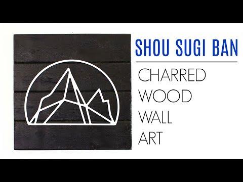 Shou Sugi Ban Charred Wood Wall Art